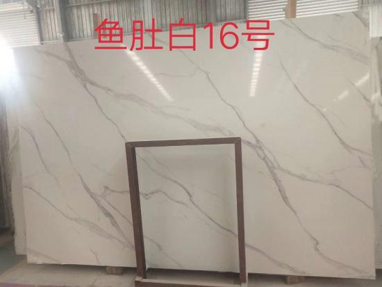 Polishing artificial calacatta white marble artificial marble