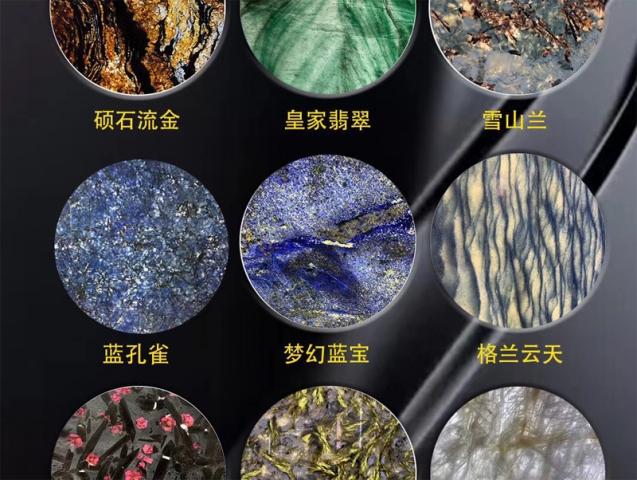 Bookmatch Bolivia Blue Quartzite Slabs
